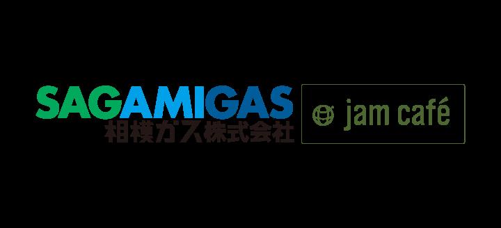 相模ガス株式会社 jam cafe
